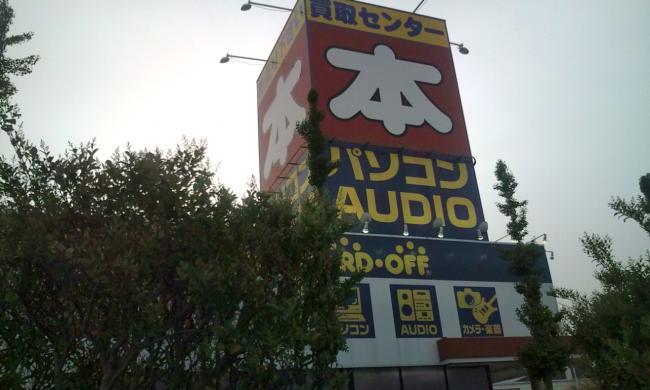 20110502_BookOff熊本南高江店-001