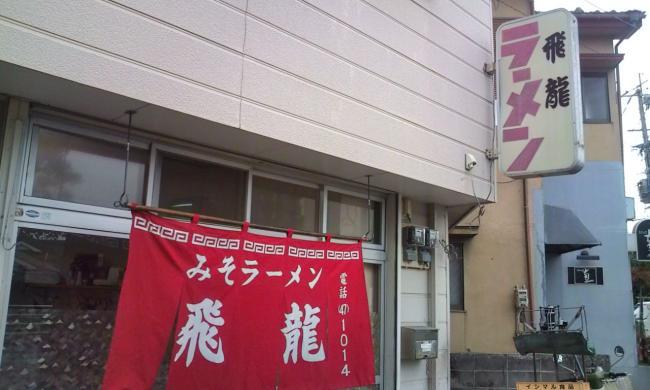20110505_飛龍-005