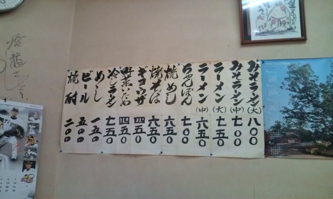 20110505_飛龍-002