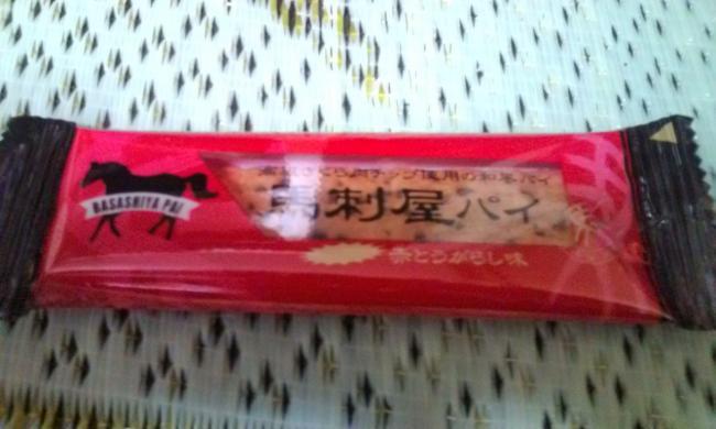 20110502_馬刺屋パイ-002