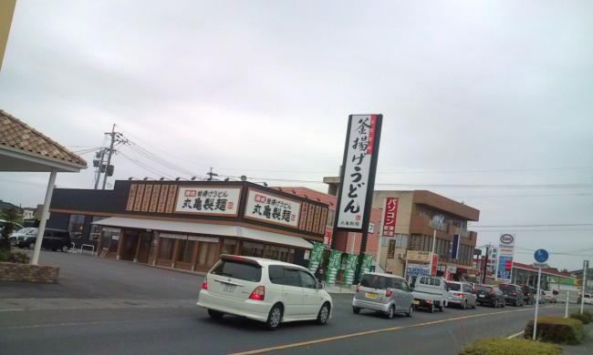 20110505_丸亀製麺霧島店-001