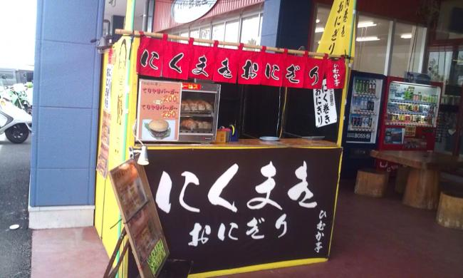 20110504_ひむか亭にくまきおにぎり-001