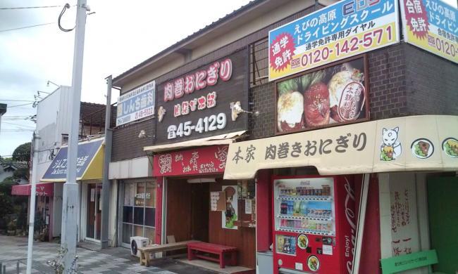 20110507_肉結び本舗国分駅前店-002