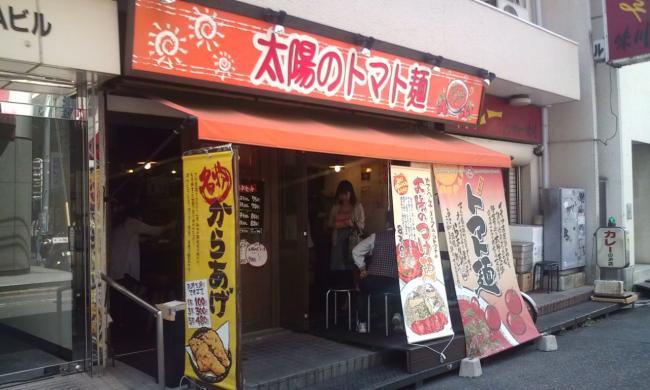 20110519_太陽のトマト麺水道橋支店-001