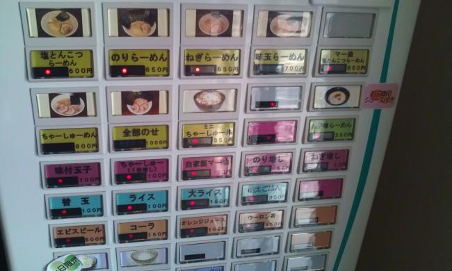 20110522_麺屋蓮花-002