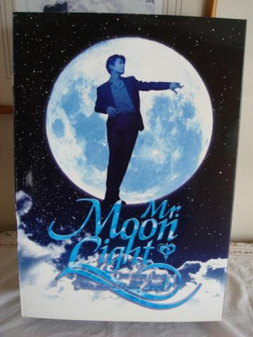 mitchy doll moon light