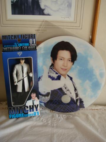 mitchy free gift