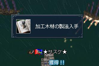 kakoumoku2.jpg