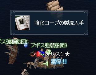 kyoukaro-pu5.jpg