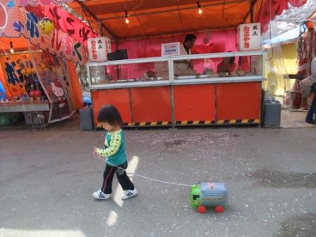 ブログ 桜大中公園 031