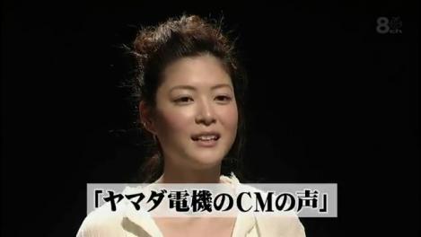 上野樹里 罰ゲーム .flv_000004571
