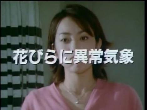 KyuKyu Sentai GoGo V Episode 4 Part 1.flv_000191458