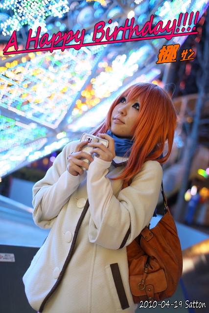 bd419nagi-san.jpg