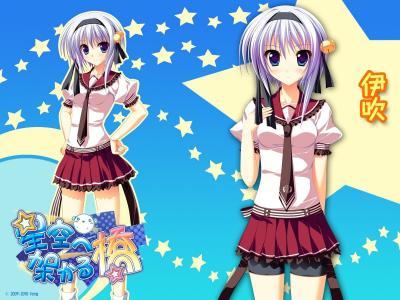 71199_hoshizora_e_kakaru_hashi_3_122_451lo.jpg