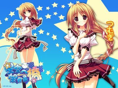 71224_hoshizora_e_kakaru_hashi_5_122_530lo.jpg