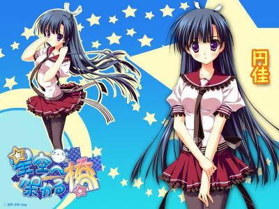 71234_hoshizora_e_kakaru_hashi_6_122_528lo.jpg