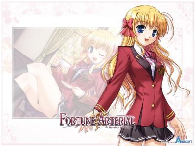 FORTUNE20ARTERIAL_002.jpg