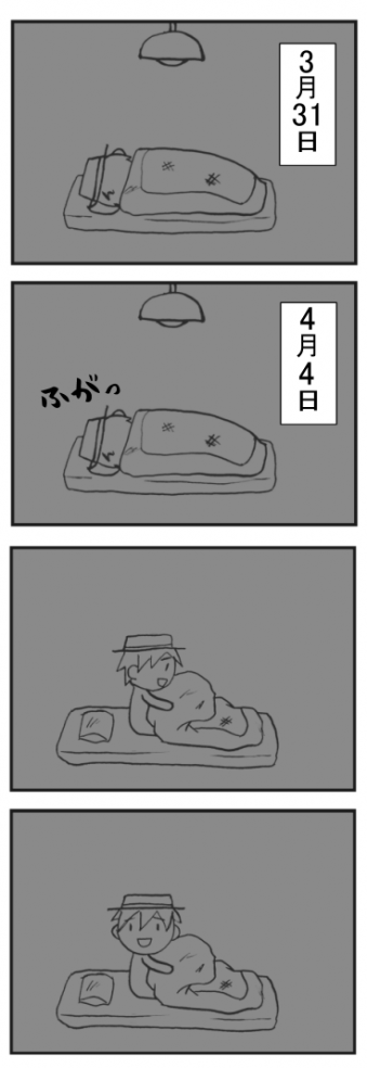 20100405-2.png