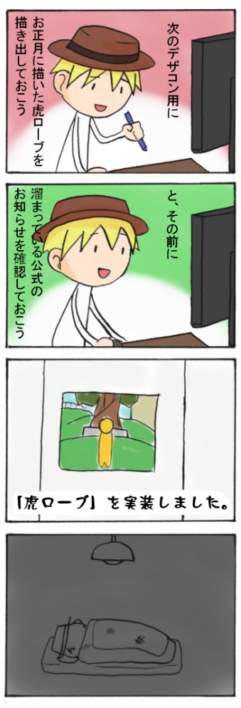 20100410.png