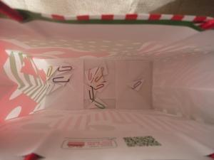 紙袋の中♪