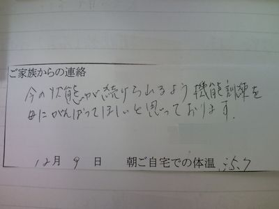 sozai (1)