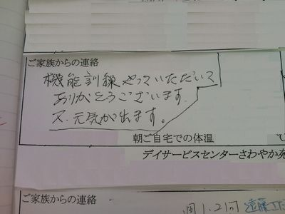 sozai (2)