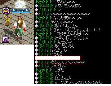 けいぽ.JPG