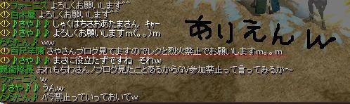 オアシスGV.JPG