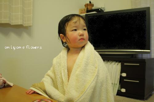 今日のお風呂は 何だか 疲れた気がするけど 気のせいかしら。。