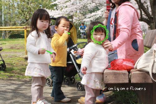 シャボン玉☆(まのはお笑い担当)