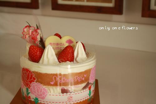 さらに 母の日ケーキ☆