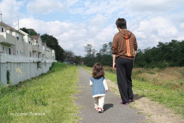 お散歩中のまのとパパ