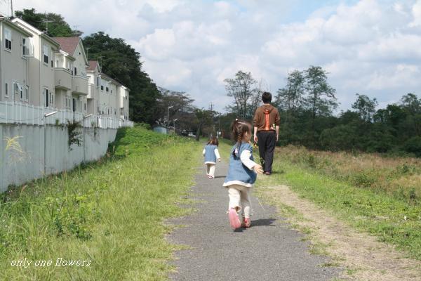 家族で近所の土手をお散歩♪