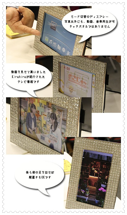 sayomaru1-498.jpg