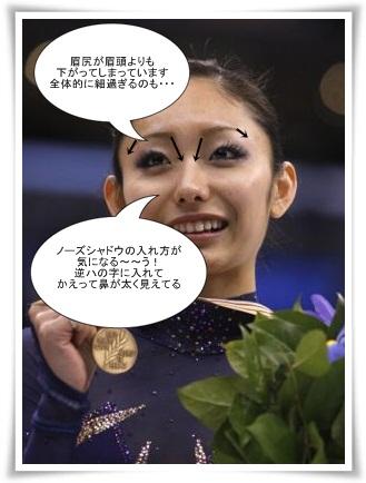 sayomaru1-513.jpg