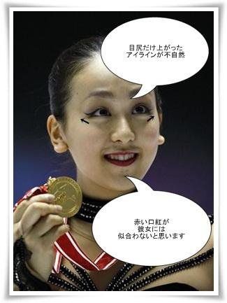 sayomaru1-514.jpg