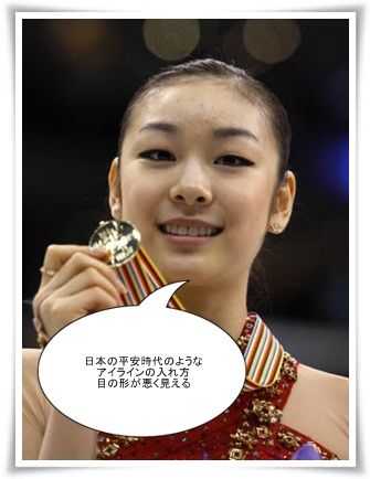 sayomaru1-515.jpg