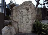 松浦松洞誕生地2