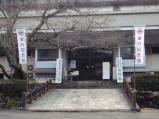 東行記念館