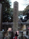 久坂玄瑞墓所in京都