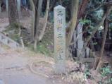 ヤジin京都