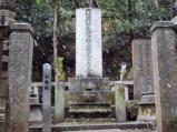木戸孝允墓所