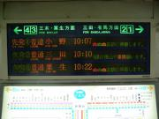 P7190017_convert_20100724094911.jpg