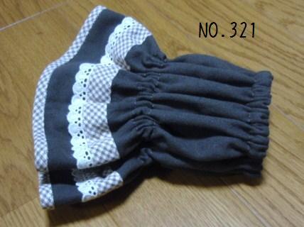 2月19日アームカバー321