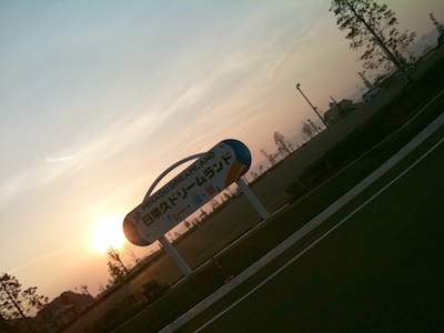 HINAGU DREAM LAND