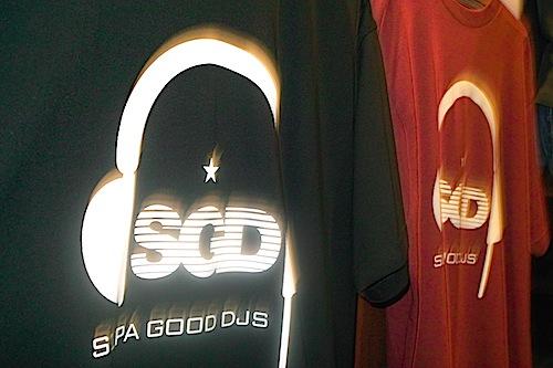 SDIM0706.jpg