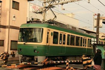enoshima 004