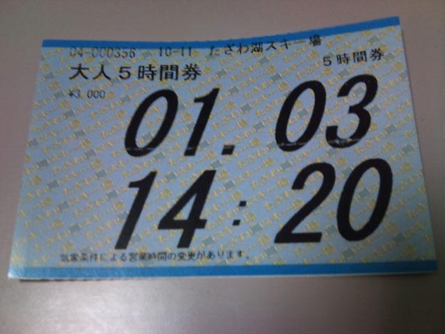 20110103_6.jpg