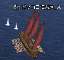 20091115-3.jpg