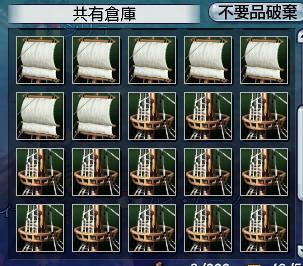 20100305-2.jpg